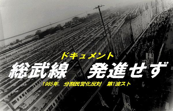 千葉 検問 千葉市:新型コロナウイルス感染者の発生について